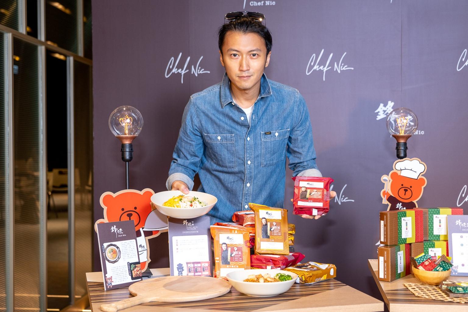 《鋒味》拌麵、鮮食系列 鋒味冷麵、鋒味海鮮干貝炒飯,上市首周大獲好評,榮登銷售冠軍