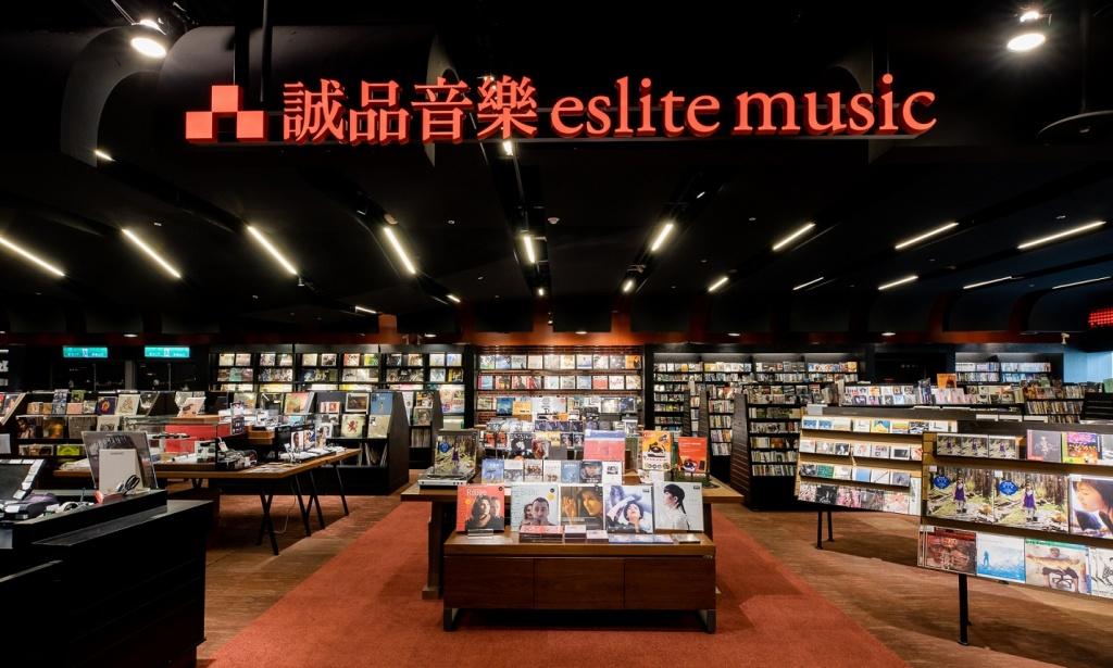 全台唯一24小時唱片行誠品音樂館