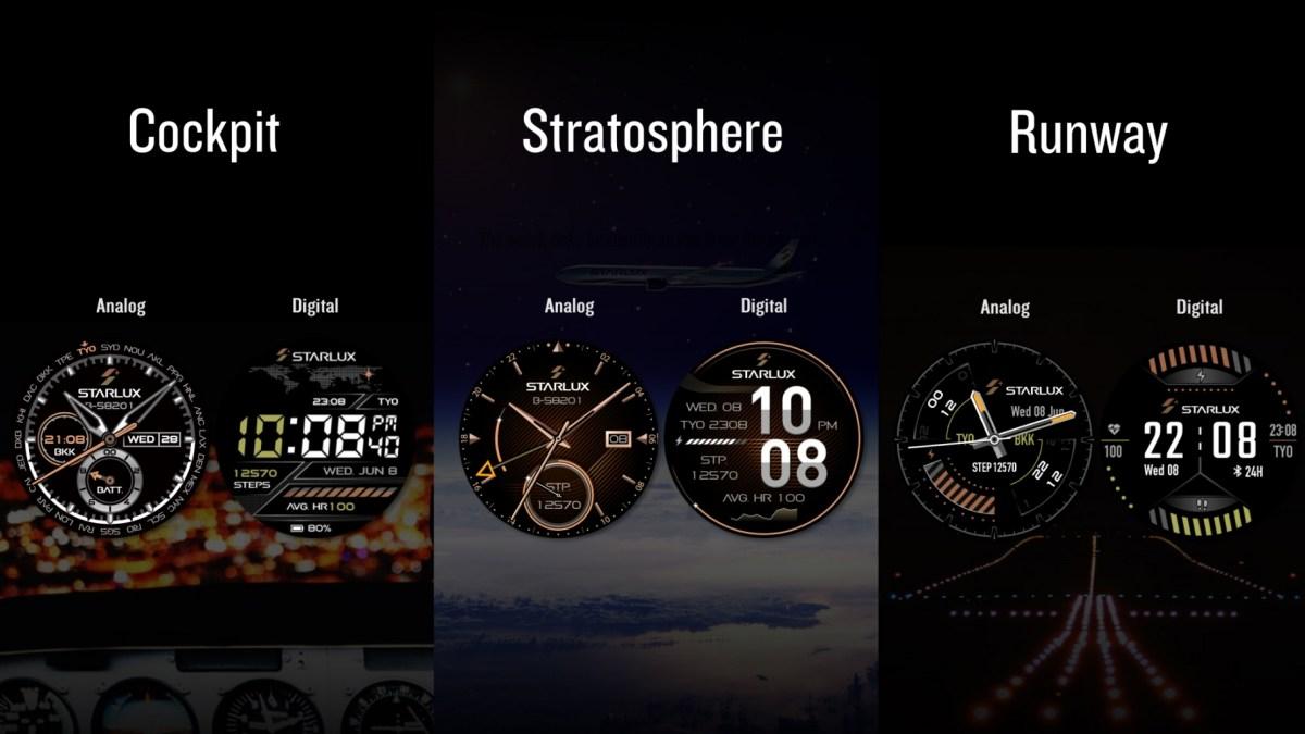 六款專屬設計面盤