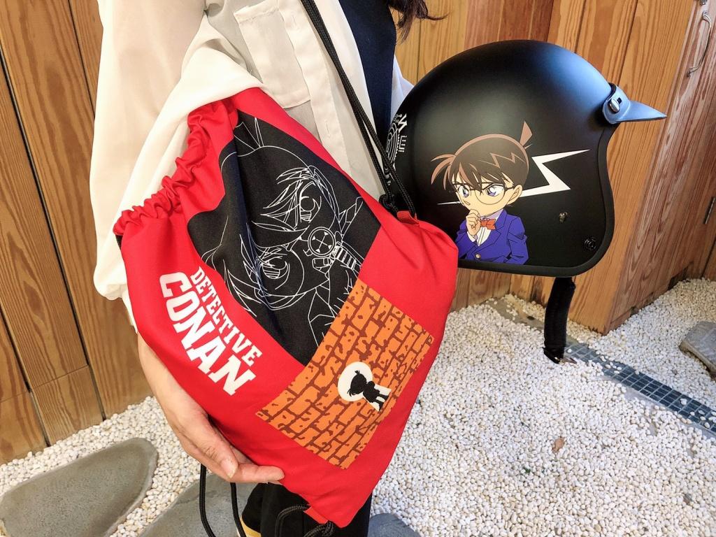 推出柯南與新一雙面不同角色的安全帽以及外出方便束口袋