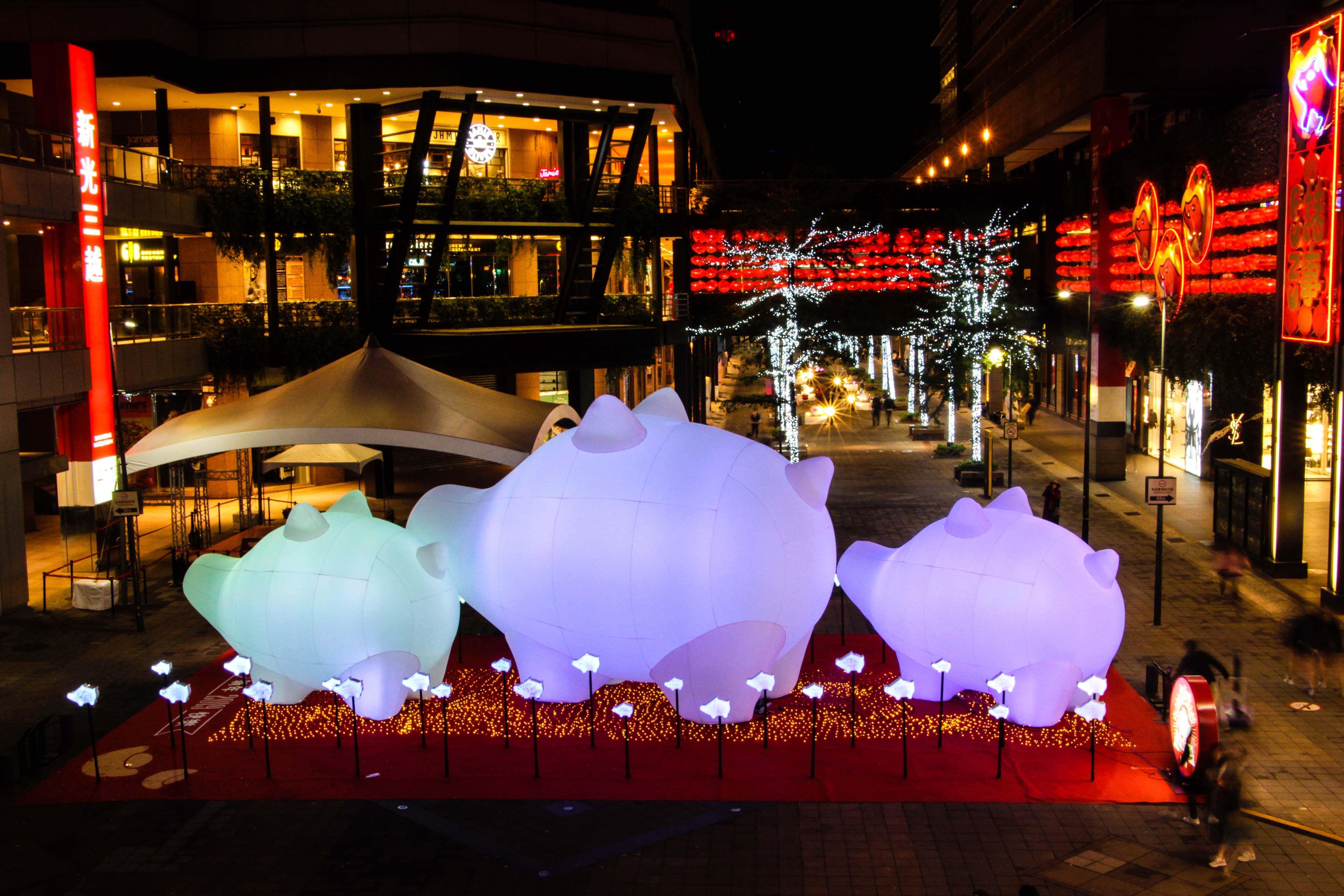 新光三越豬年燈展 打造信義區最美夜景