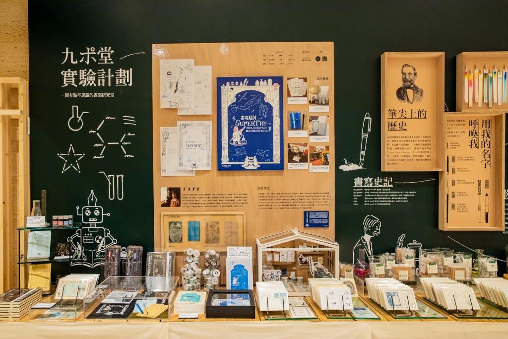 日本文具盛會秒殺話題活版印刷團隊「九ポ堂」