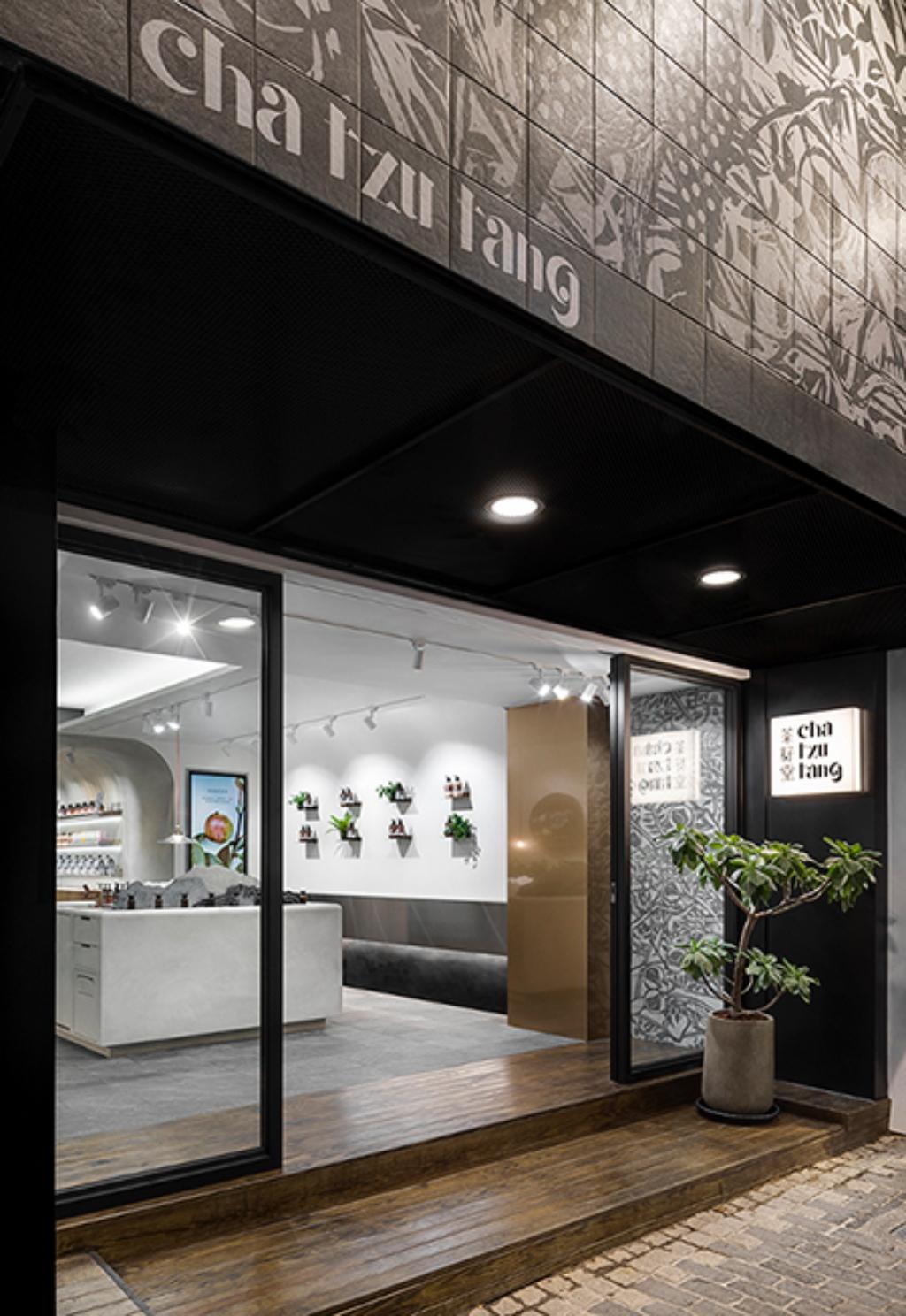 茶籽堂永康街概念店