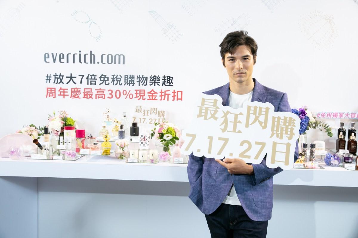 鳳小岳自己購買免稅商品最重視保養