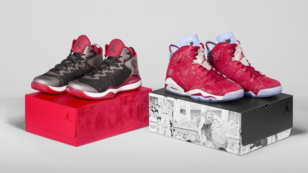 Jordan Brand X Slam Dunk