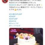 DAPUMP, DAICHI,BIRTHDAY