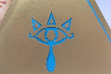 anniversaire Zelda invitation
