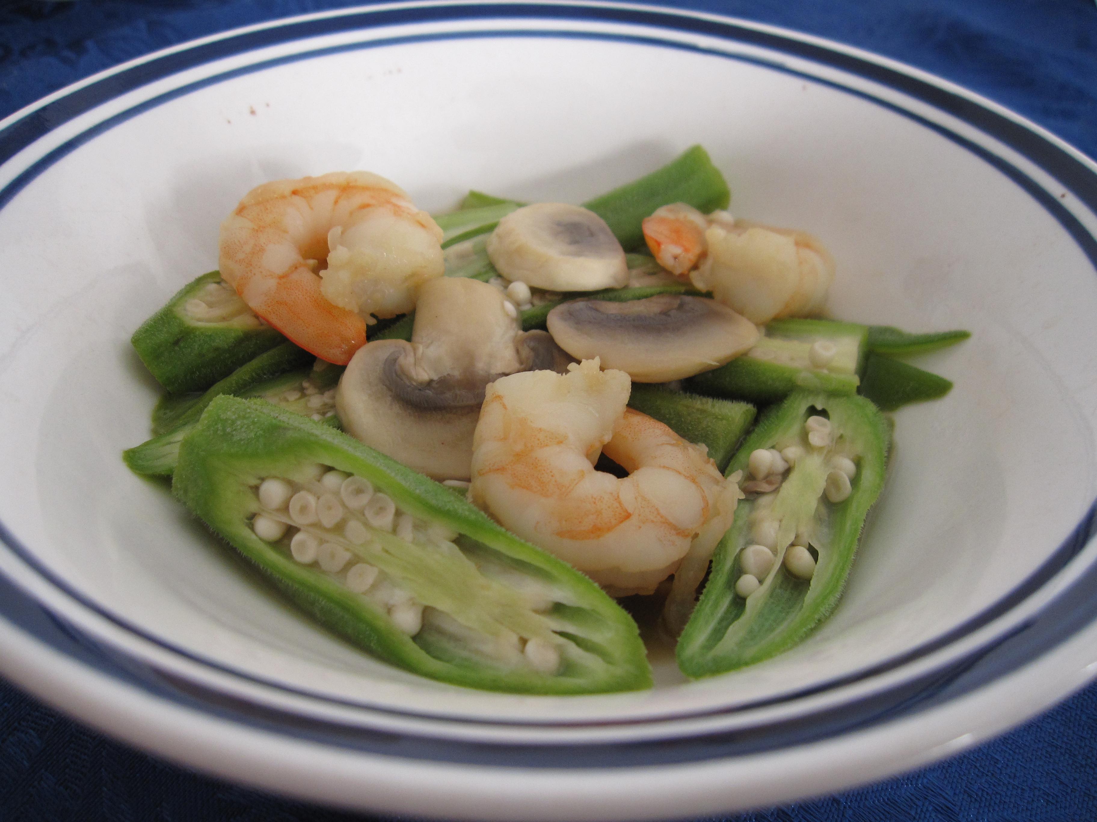 okra-shrimp-mushrooms