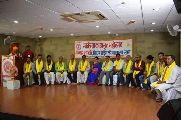 संस्कार भारती बिहार प्रदेश की साधारण सभा में नये सांस्कृतिक समूहों और कमिटी का हुआ गठन