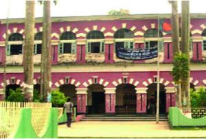 BL-College