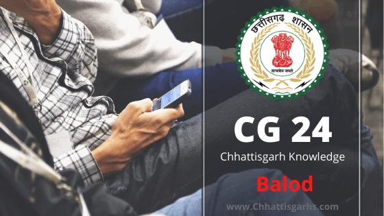 Balod Chhattisgarh district