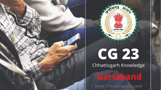 Gariaband CG 23
