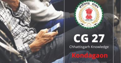 Kondagaon Chhattisgarh CG 27