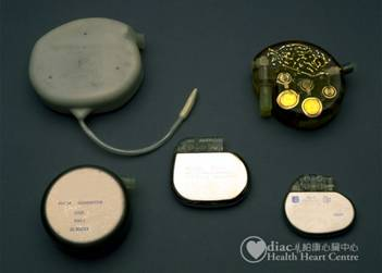 柏康心臟中心 - 服務範圍 - 植入起搏器