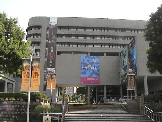 台中科博館