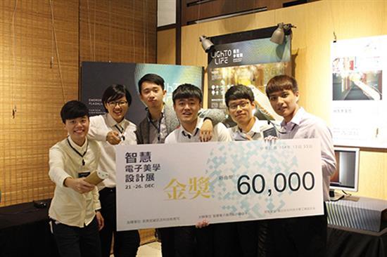 雲科大跨領域團隊榮獲智慧電子美學展金獎