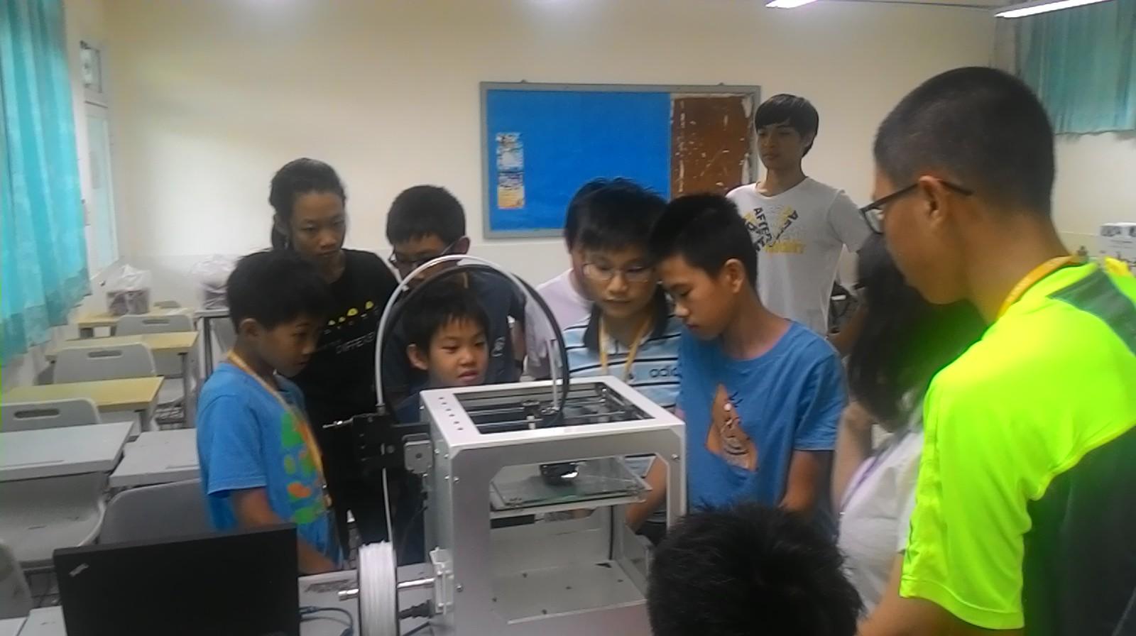3D航太營-台中科技大學