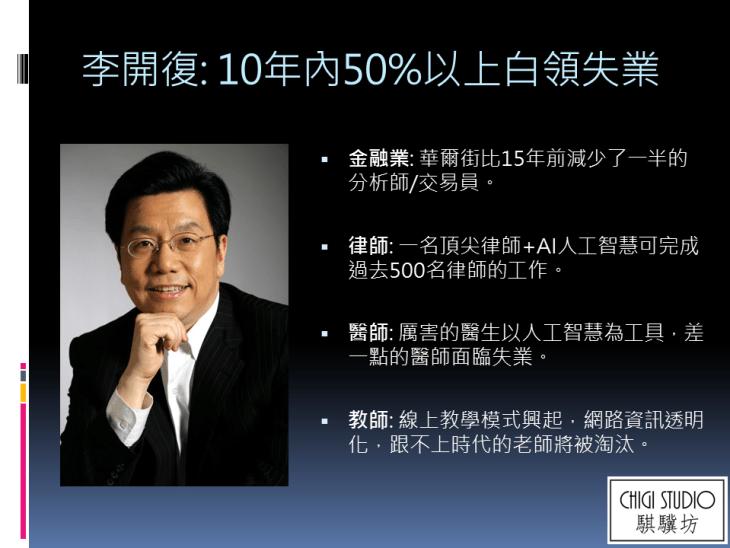 %e6%8a%95%e5%bd%b1%e7%89%875