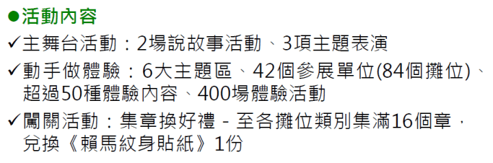 makerparty%e9%a8%8f%e9%a9%a5%e5%9d%8a1