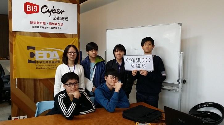 物聯網創客營-台北科大
