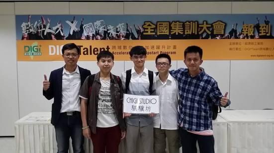 物聯網-台南工研院