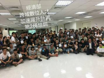 物聯網雲教授-台南工研院
