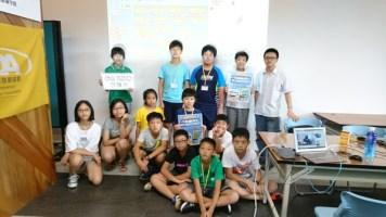 體感APP-台北科技大學