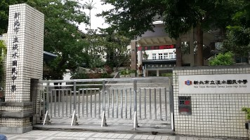 20171102_淡水國中教師研習P1-騏驥坊