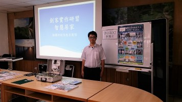 20171102_淡水國中教師研習P3-騏驥坊