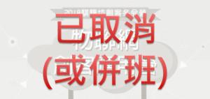 1-3物聯網創客(已併班)