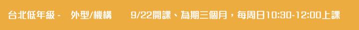 騏驥坊型錄353441-34.png