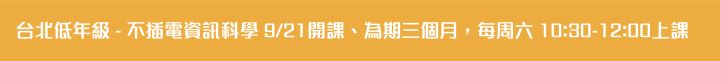 騏驥坊型錄353441-35.png