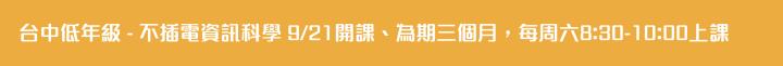 騏驥坊型錄353441-41.png