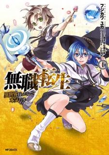 Mushoku Tensei: Isekai Ittara Honki Dasu
