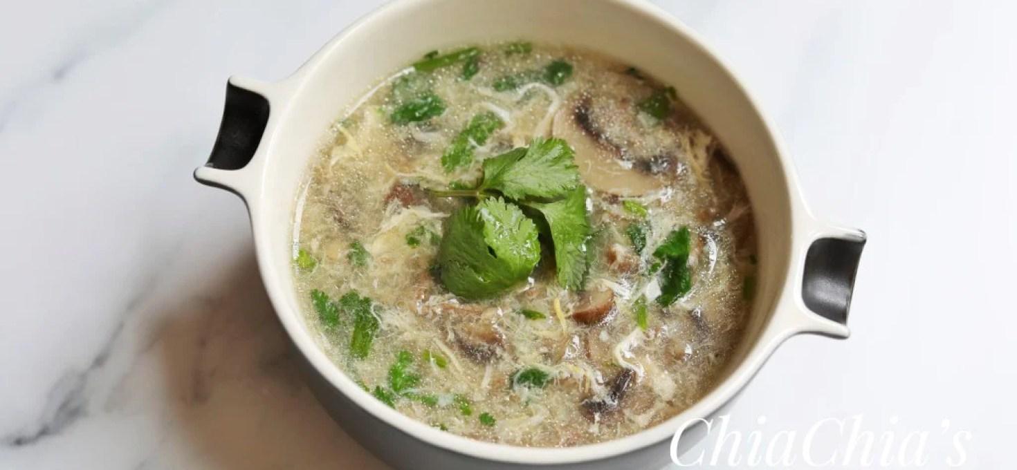 Beef & Mushroom Egg Drop Soup (aka West Lake Soup) 西湖牛肉羹