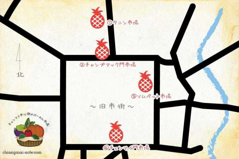 チェンマイ旧市街の市場イラストマップ