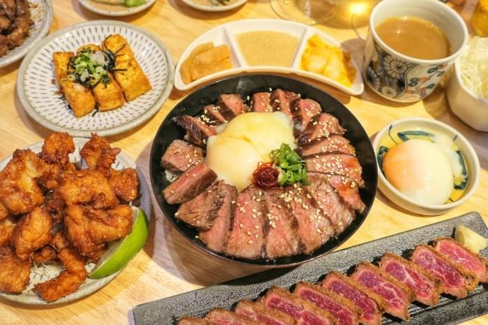 嵐山熟成牛かつ專売 台中炸牛排推薦 丼飯也超好吃!
