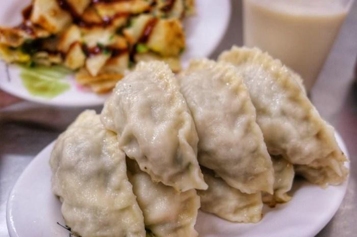 竹山煎餃|竹山鎮上在地人激推早午餐 超大顆煎餃超過癮!