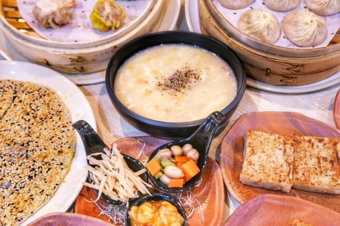 澤字號粿舖|逢甲新開幕上海小點 20摺湯包、燒賣、蘿蔔糕都好好吃!