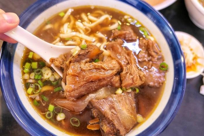 饕食館小籠湯包|北屯公園週邊好吃牛肉麵 還有好吃多汁的「大」湯包