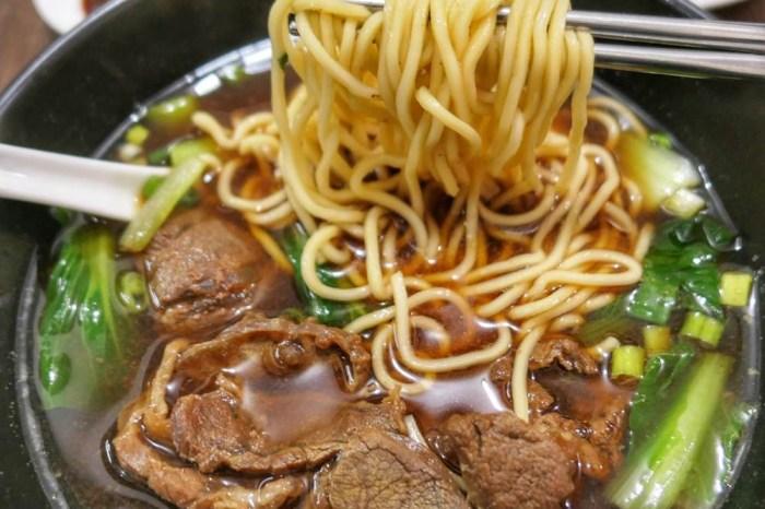 陳師傅大王牛肉麵|台中世貿、工業區週邊牛肉麵店 每天用新鮮牛大骨熬湯
