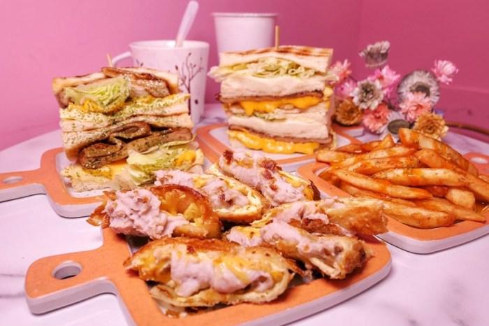 囍樂炭烤吐司 中華路粉色系網美平價早餐 食材用心自製 每樣都好好吃!