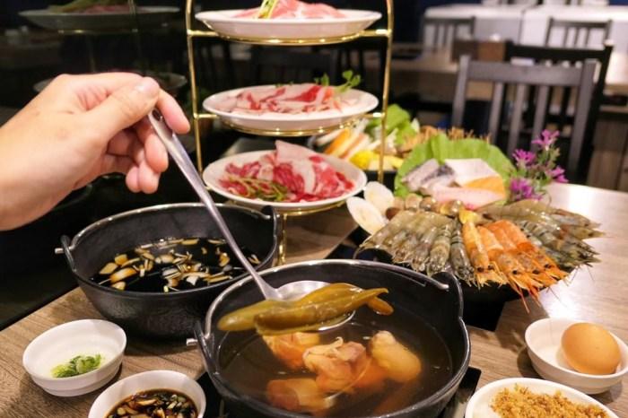 拾鑶私藏鍋物 太平/大里火鍋推薦!11種精選鍋底 還有2-4人海陸套餐 好滿足~