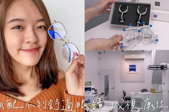 彰化視康佳眼鏡行 配不到舒適眼鏡找視康佳