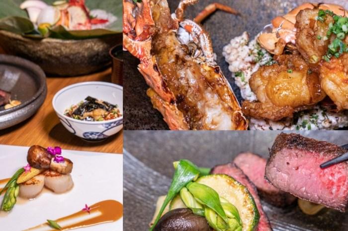 響壽司 市政路無菜單日式料理