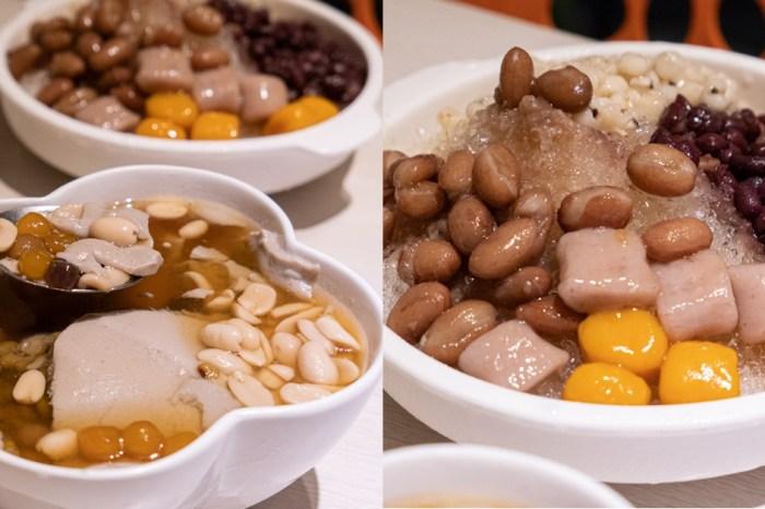 豆腐伯 台中北區豆花推薦