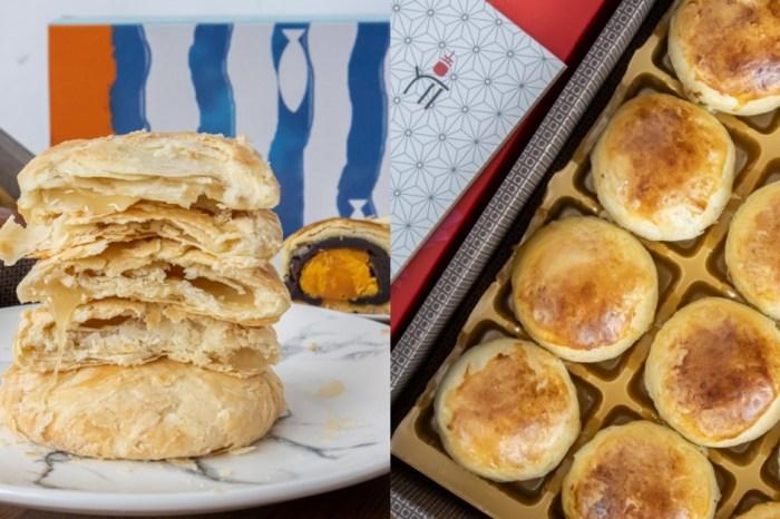 意緣食品 台中太陽餅推薦 台中月餅