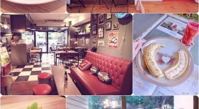 2013年新走訪_15間還會想再去的咖啡廳.下午茶(上)