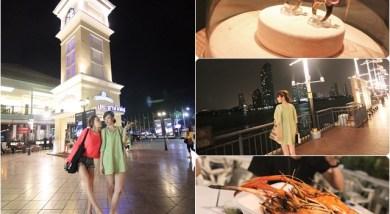 太美我不相信這是夜市。曼谷Asiatique River Front河畔夜市