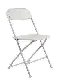 White Plastic Folding Chair (Poly Chair) - The Chiavari ...